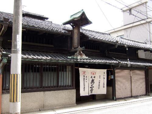 old kyoto shops project japaninterlink